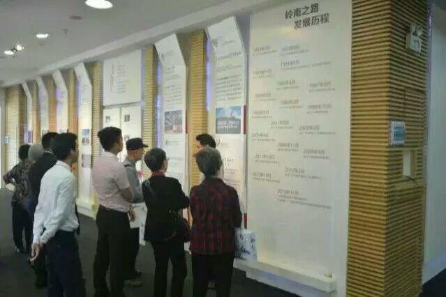 广州养老院排名及价格