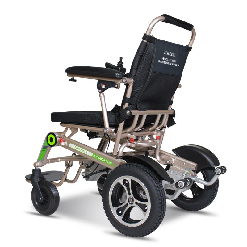 日照小型电动轮椅
