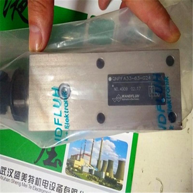 成都盾構機比例減壓閥QNPFA33-63-G24/WD**