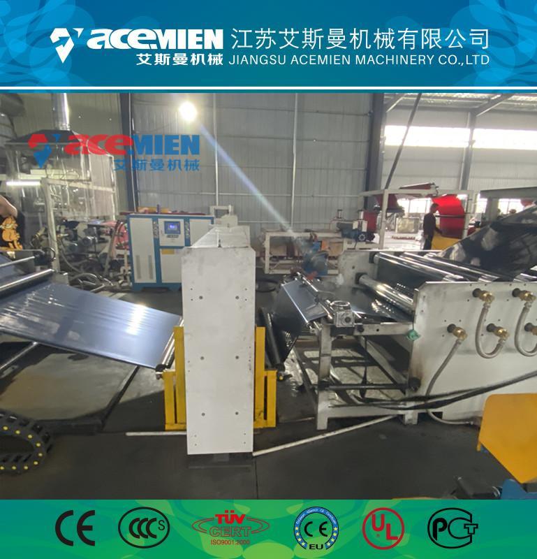 生產ASA裝飾膜設備廠家 ASA流延膜生產線 艾斯曼ASA流延膜設備 ASA膜生產線設備