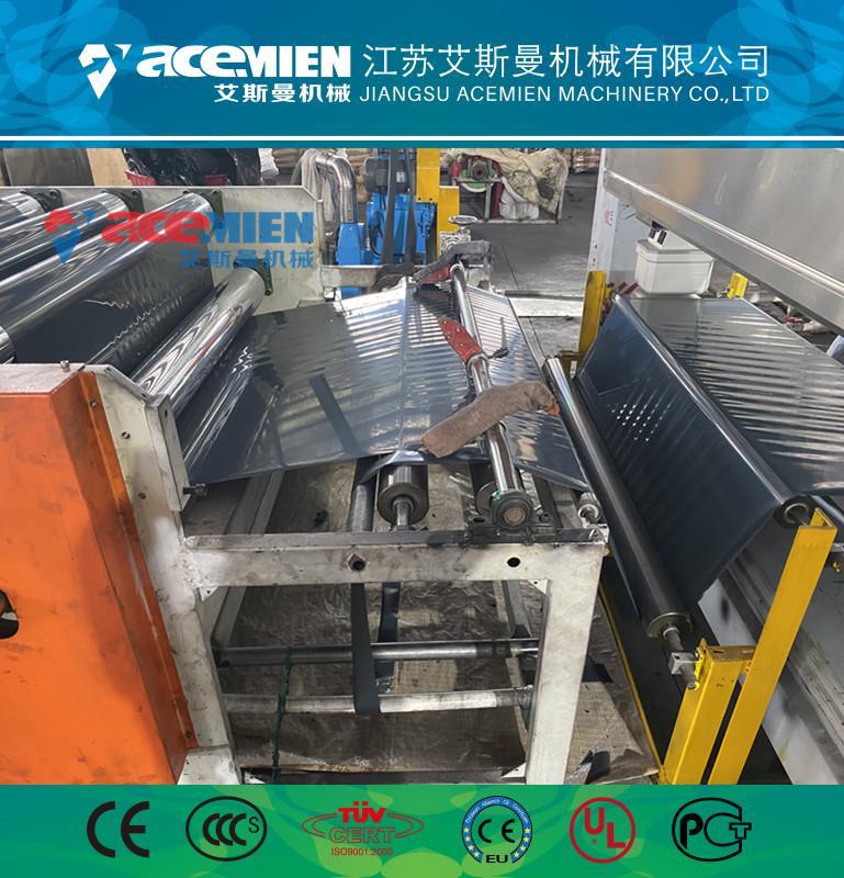 生產asa功能膜設備廠家