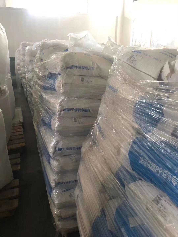 馬來西亞大騰LDPE 福建銷售LDF250YZ 中強度伸縮膜,購物袋,成型灌裝及封口包裝