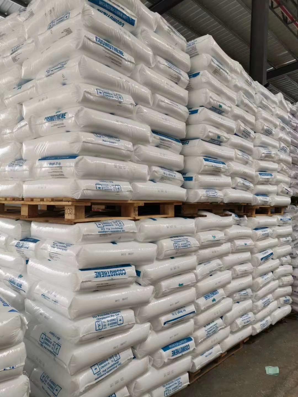 福建一級代理LDPE馬來西亞大騰LDF250FF中強度膜,購物袋,米袋