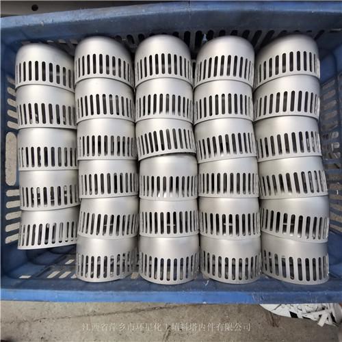 反應精餾塔填料 不銹鋼泡罩 304材質泡罩塔盤