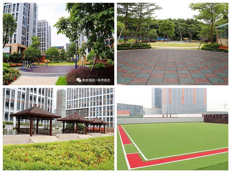 广州市海珠区公立养老院有几个
