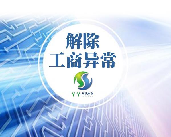 轉讓北京小規模金融服務外包公司