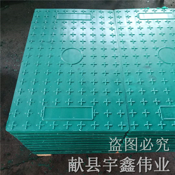 山西樹脂復合井蓋-綠化帶井蓋-廠家