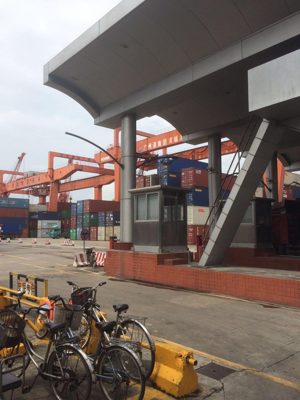 化妝品進口清關出證流程 廣州黃埔港進口化妝品報關 提送貨費用