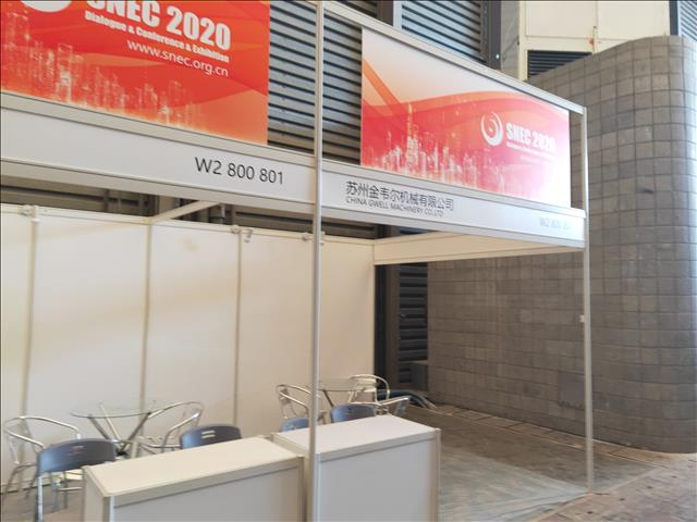 SNEC2021 PV EXPO