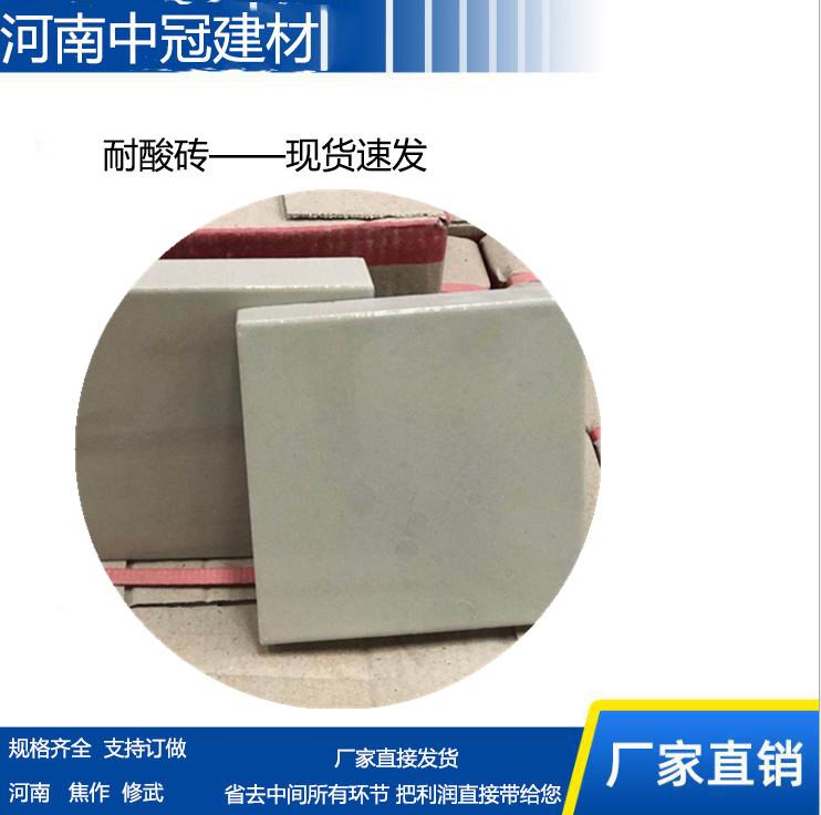 河北湘潭釉面耐酸磚 訂購耐酸磚的施工方案L