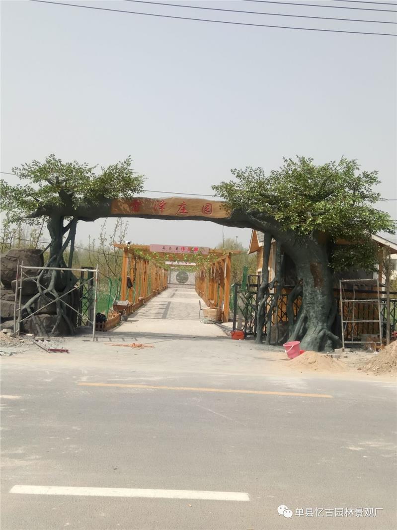 采摘园生态园大门建设