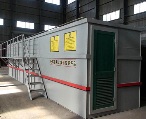 深圳地埋式污水處理設備價格 包檢測合格