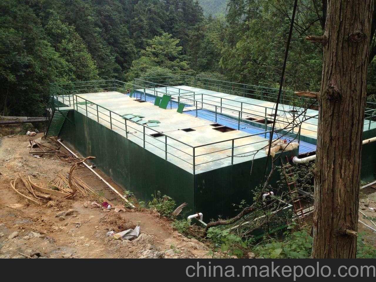 貴州制藥廠污水處理設備