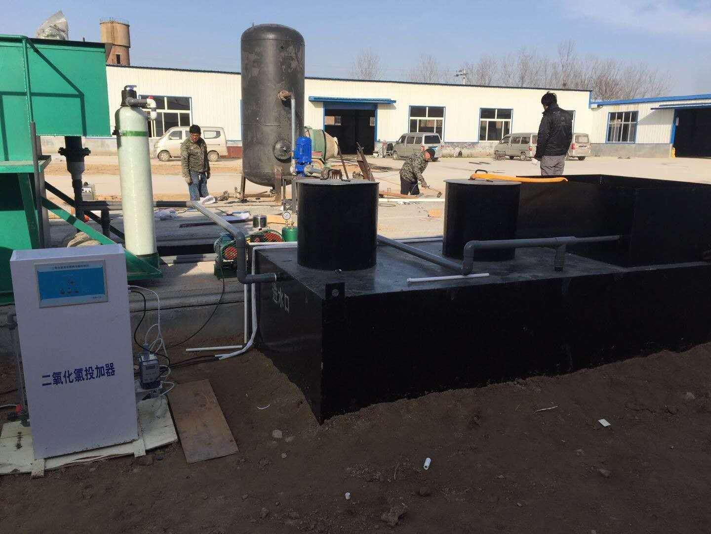 河源一體化污水處理設備生產廠家 水質確保驗收合格
