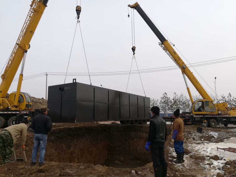 黃岡一體化污水處理設備生產廠家 水質確保驗收合格