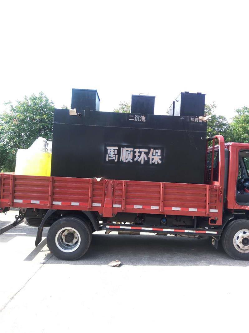 廣元地埋式污水處理設備生產廠家