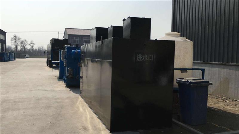 來賓污水處理設備