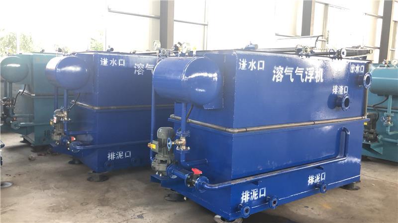 造紙廠污水處理設備哪種更好