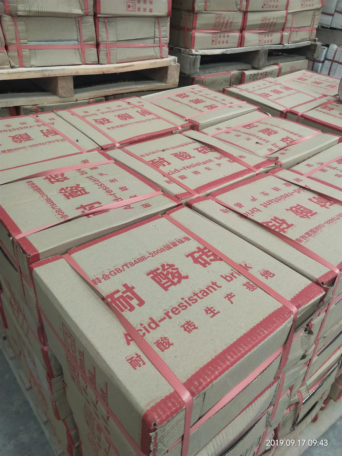 贛州耐酸磚耐酸膠泥定制 呋喃樹脂膠尼 耐酸膠泥施工方案