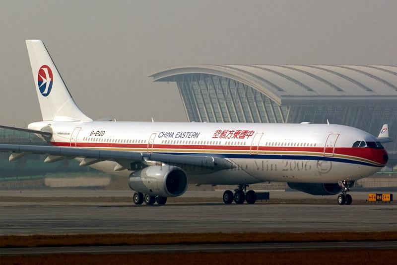 南宁到缅甸空运 空运到价格 缅甸空运费用