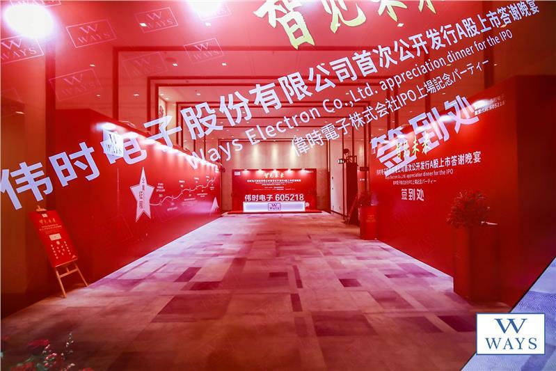 徐州庆典灯光音响设备租赁公司