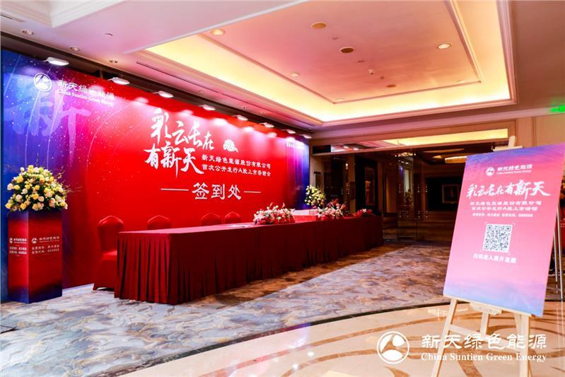 浙江会务灯光音响设备租赁公司