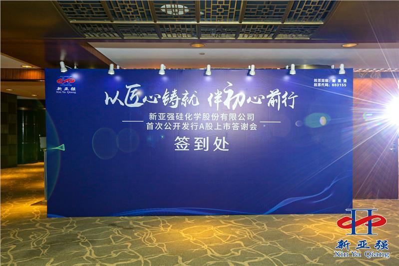 上海宝山靠谱显示屏搭建供应商