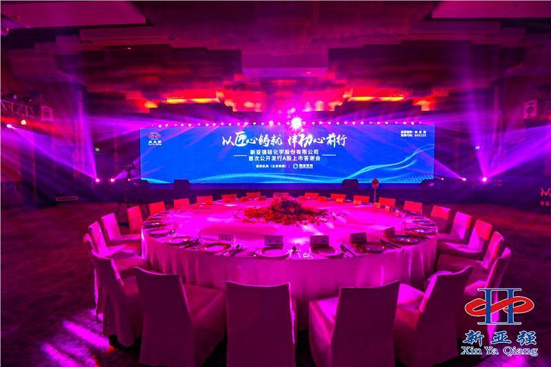 上海金山大型显示屏安装公司