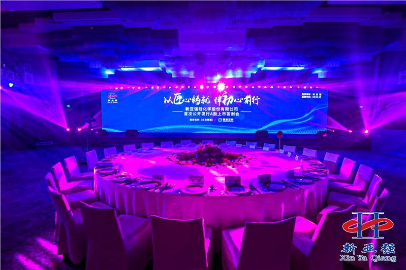 上海黄浦会议P2显示屏搭建公司