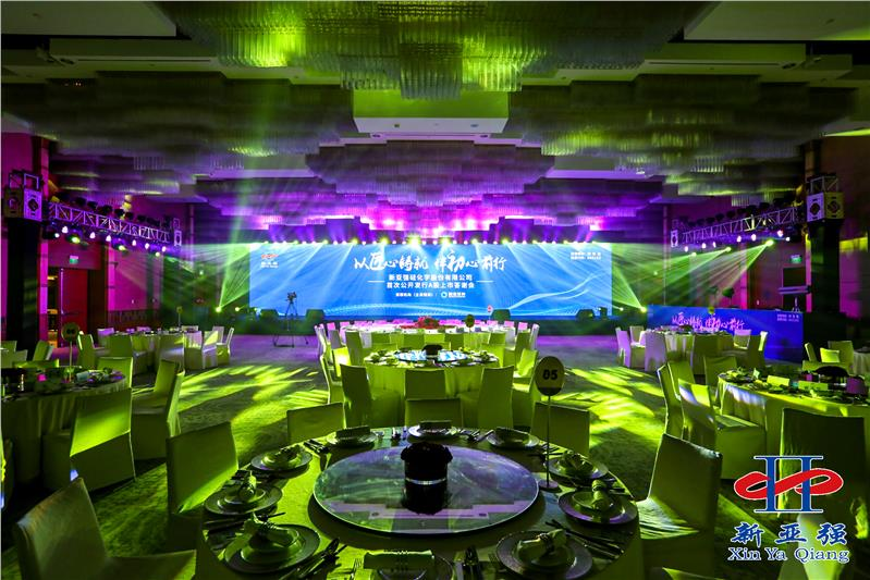 上海浦东庆典显示屏租赁公司