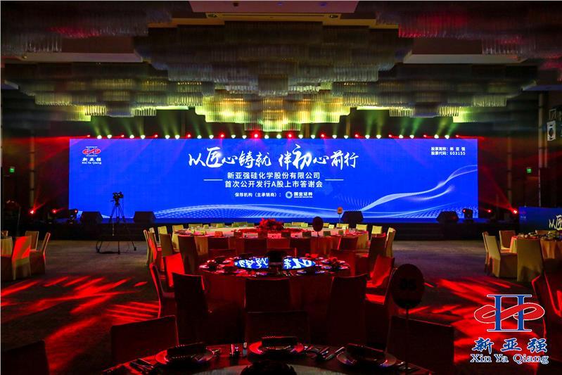 上海宝山P3显示屏租赁供应商