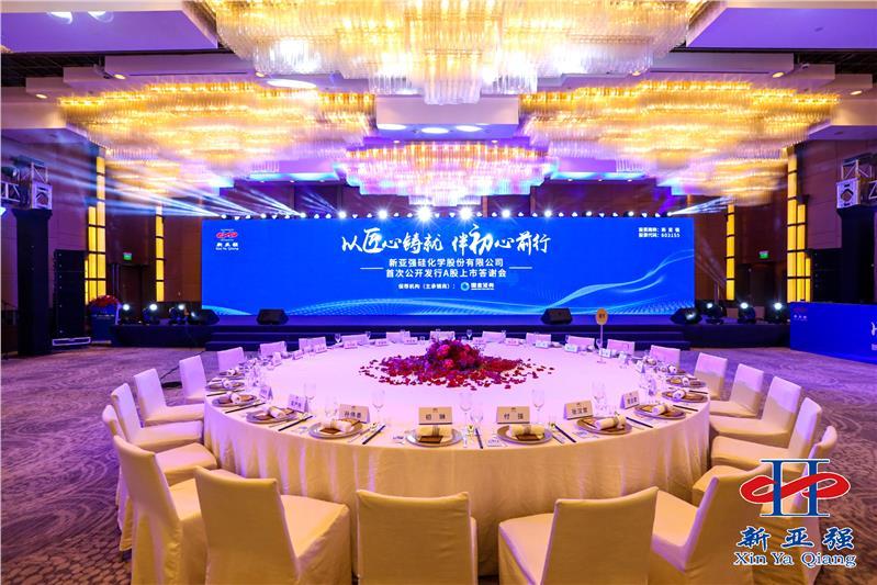 上海徐汇庆典显示屏租赁公司