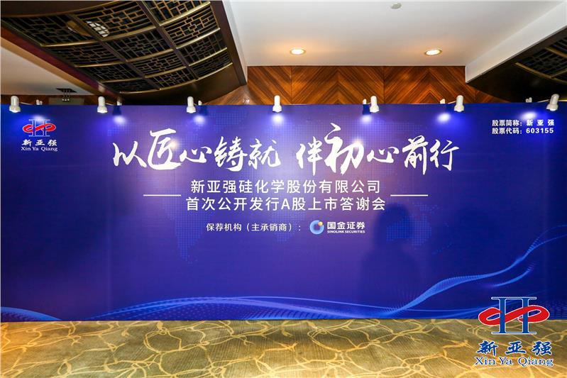 上海松江弧形P3显示屏租赁公司