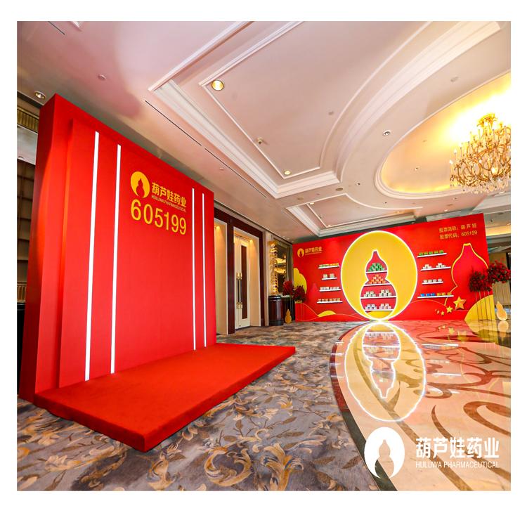 上海开幕庆典红地毯租赁公司