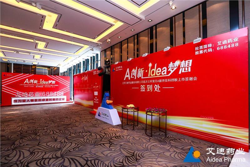 上海静安大型庆典策划公司