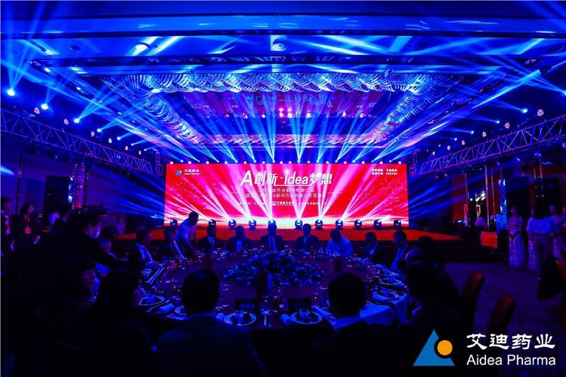 上海青浦庆典舞美设备租赁供应商