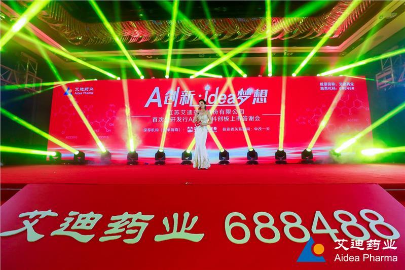上海长宁创意年会策划公司
