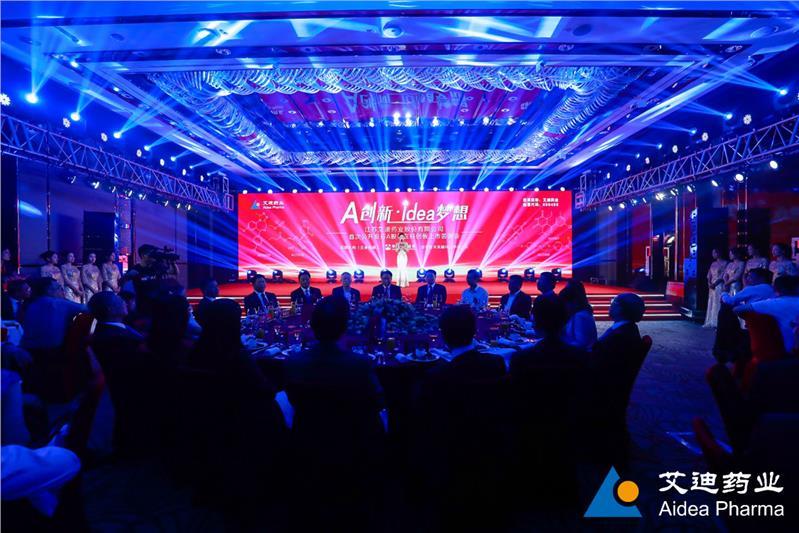 上海靠谱活动策划执行公司