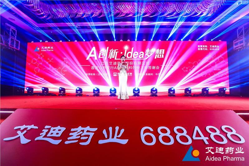 上海闵行大型活动策划公司