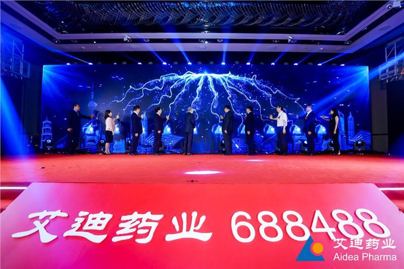 上海长宁活动策划执行公司