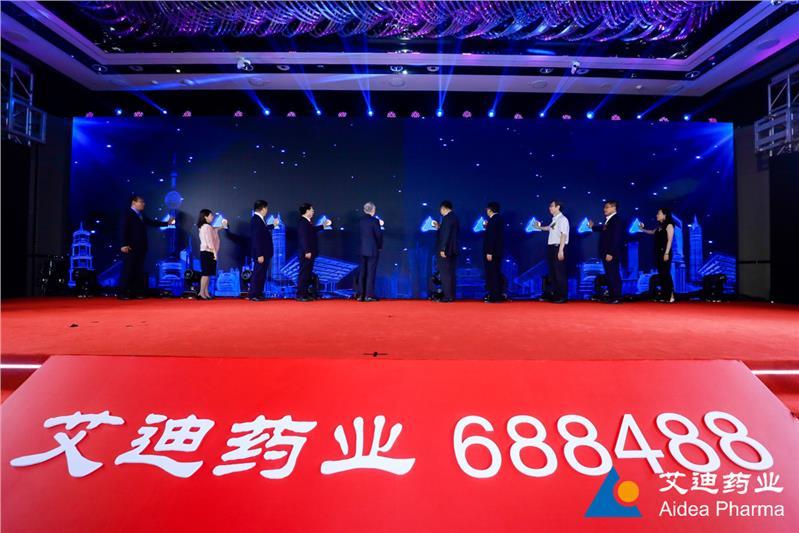 上海长宁靠谱年会策划执行公司