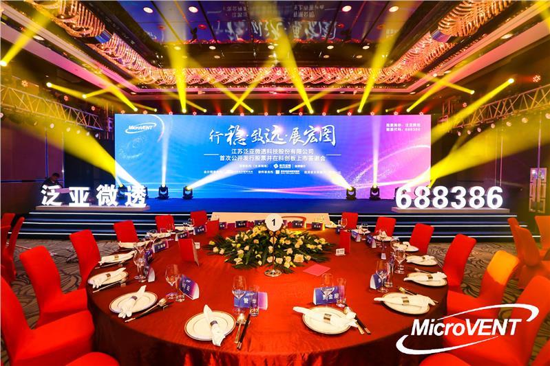 上海宝山知名年会策划公司