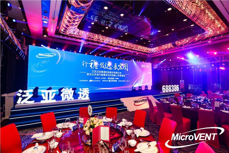 上海长宁高大上活动策划执行公司