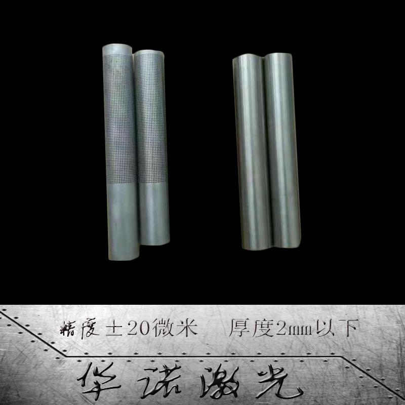 呼和浩特鉭金屬管打孔 毛細小孔加工中心 高精度加工±10um