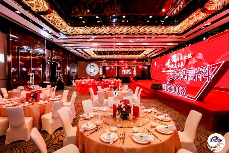 上海创意活动策划背景板定制公司