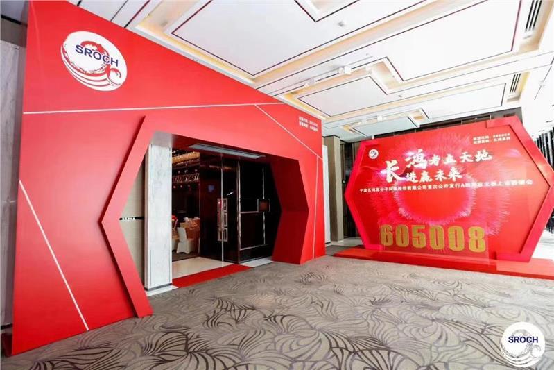 上海嘉定年会大屏租赁公司