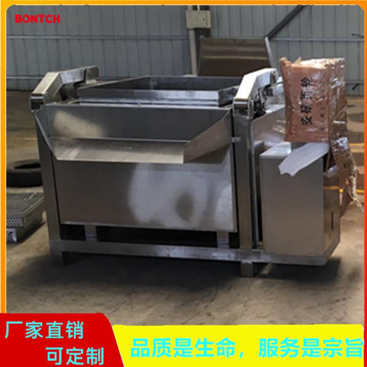 销售漂烫锅生产厂家