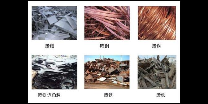 安寧廢舊機械回收公司 云南逸收再生資源回收供應