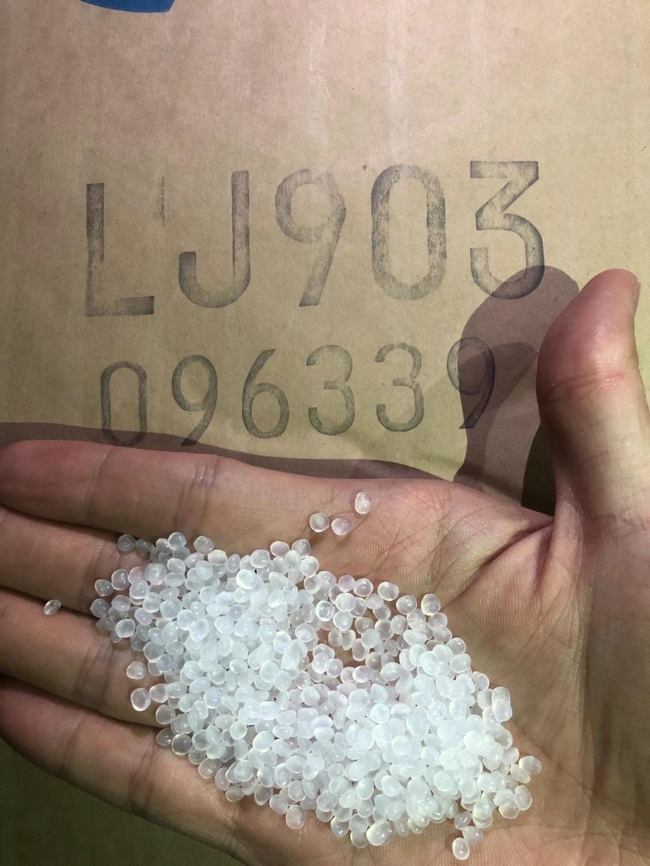 EVA三井聚合華南總代理粘接劑原料