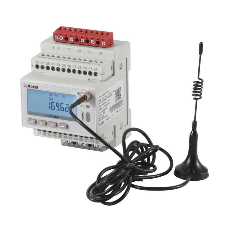 四模多功能電能表 能效終端監測電力儀表